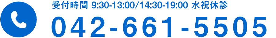 042-661-5505